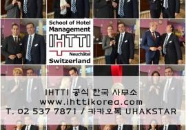 IHTTI, 유럽 전역에서 가장 많은 총지배인을 배출한 호텔 학…