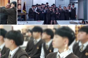 서울관광고등학교, 스위스호텔학교와 제휴 소식~! 2부